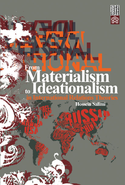 From Materialism to Ideationalism